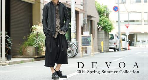 DEVOA 2019 Spring Summer Collection