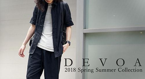 devoa 2018 Spring Summer Collection