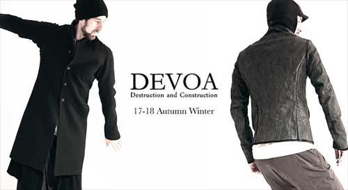 Devoa-デヴォア