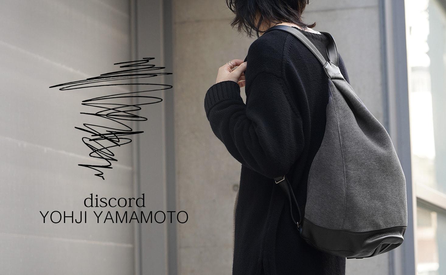 discord yohji yamamoto 18-19 aw collection