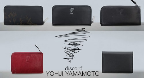 discord yohji yamamoto 18-19AW Collection