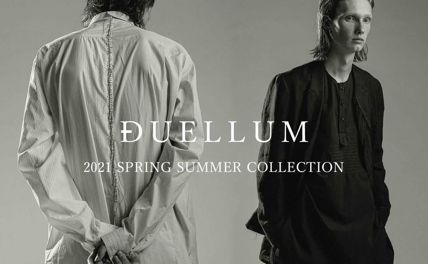 DUELLUM(デュエラム) 2021SS(春夏)コレクション