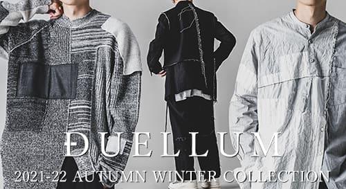DUELLUM(デュエラム) 2021-22AW(秋冬)コレクション
