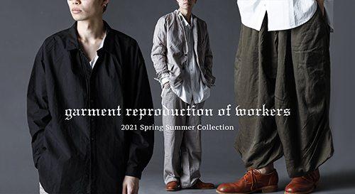 GARMENT REPRODUCTION OF WORKERS(ガーメント リプロダクション オブ ワーカース) 2021SS(春夏)コレクション