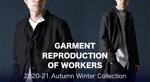 GARMENT REPRODUCTION OF WORKERS(ガーメント リプロダクション オブ ワーカース) 2020-21AW(秋冬)コレクション
