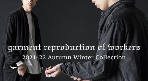GARMENT REPRODUCTION OF WORKERS(ガーメント リプロダクション オブ ワーカース) 2021-22AW(秋冬)コレクション