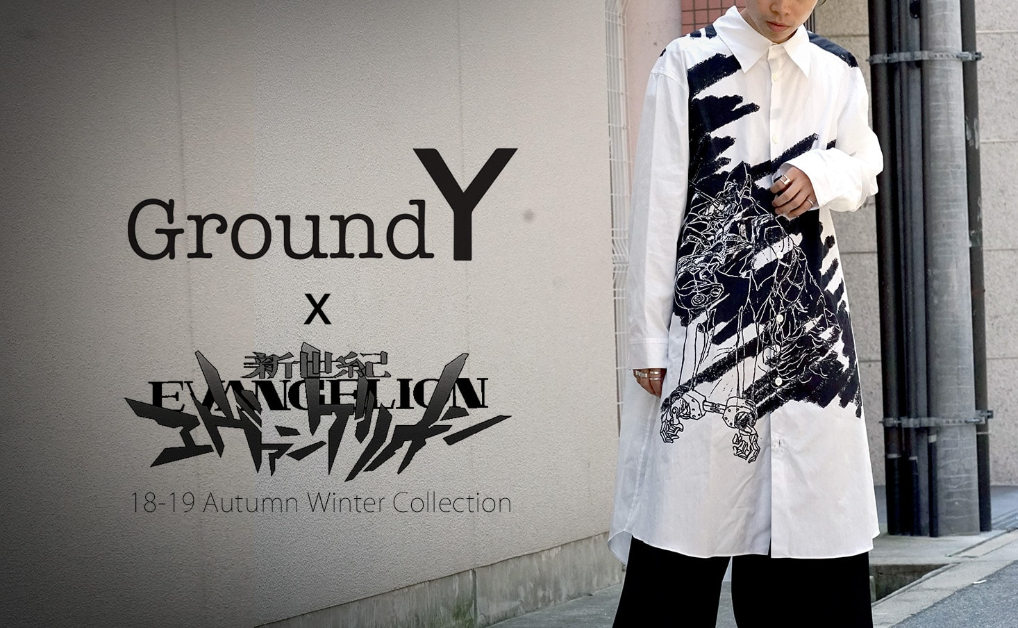 Ground Y x エヴァンゲリオン