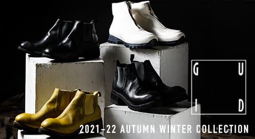 Guidi(グイディ) 2021-22AW(秋冬)コレクション