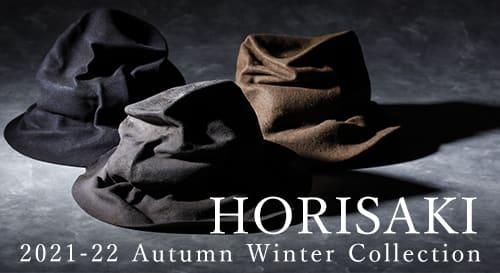 HORISAKI 2021-22AW Collection