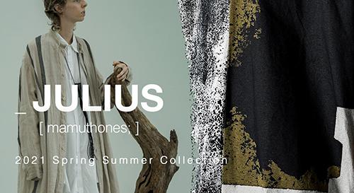 JULIUS(ユリウス) 2021SS(春夏)コレクション