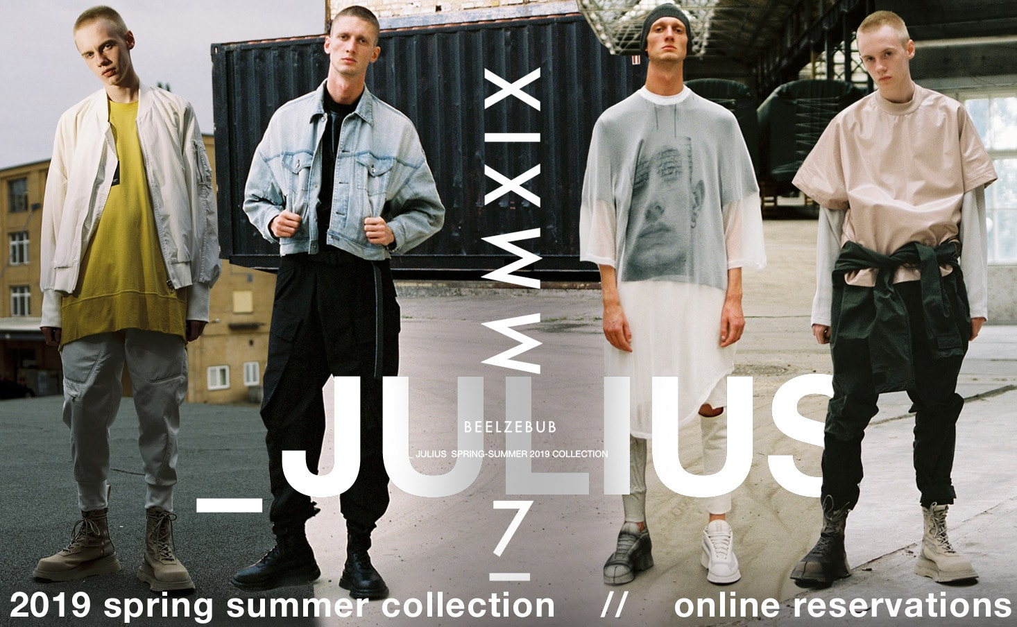 JULIUS 2019SS collection Reservation