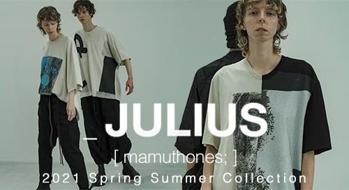 JULIUS (ユリウス) 2021SS(春夏)コレクション