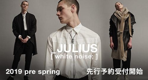 JULIUS(ユリウス) 2019PS(プレスプリング) コレクション 予約