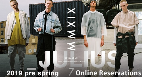 JULIUS 19SS Collection Reservation