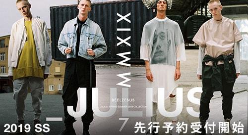 JULIUS(ユリウス) 19SS(春夏) コレクション 予約
