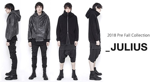 julius 2018pf collection