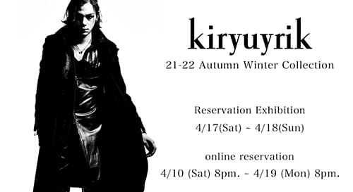 kiryuyrik 2021-22 AW Collection in-store Reservation exhibition & Online Reservation
