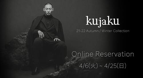 kujaku - クジャク 2021-22(秋冬)コレクション 4/6(火)よりオンライン予約受付開始