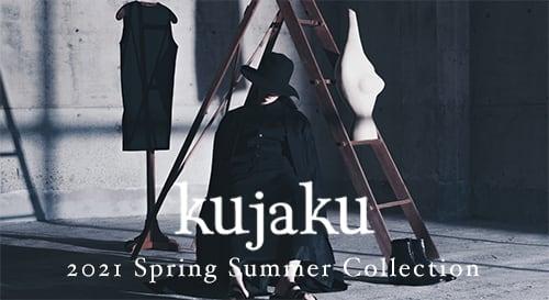 kujaku 2021SS collection