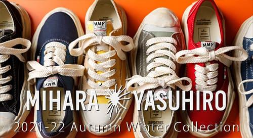 Maison MIHARAYASUHIRO(メゾン ミハラヤスヒロ) 2021-22 AW(秋冬)コレクション