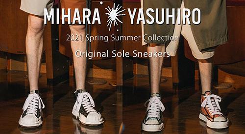 Maison MIHARAYASUHIRO (メゾン ミハラヤスヒロ) 2021SS(春夏)コレクション