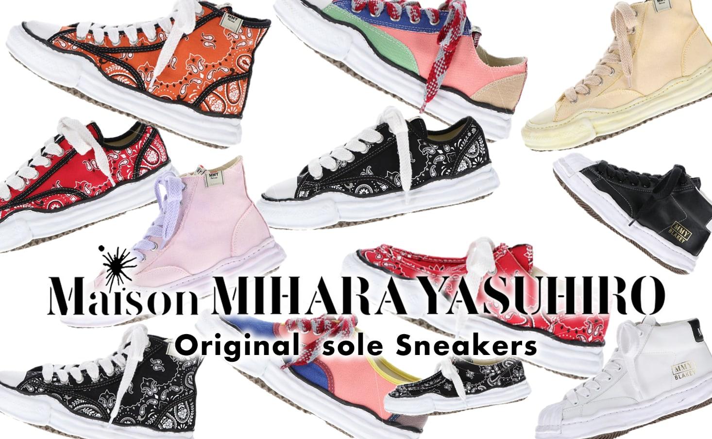 メゾン ミハラヤスヒロ / Maison MIHARAYASUHIRO