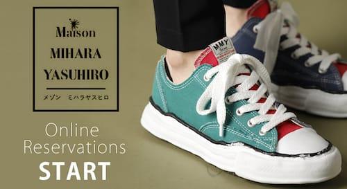 Maison MIHARAYASUHIRO 2021SS collection