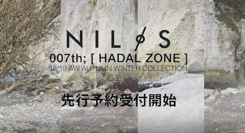 NILøS(ニルズ) 2018-19AW(秋冬) コレクション 予約ページ