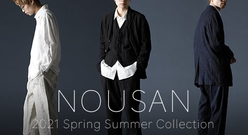 NOUSAN(ノウザン) 2021SS(春夏)コレクション