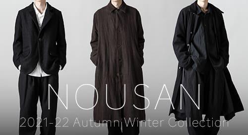 NOUSAN(ノウザン) 2021-22AW(秋冬)コレクション