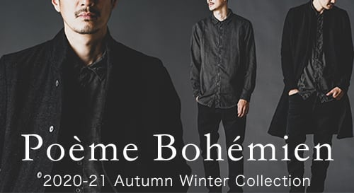 Poeme Bohemien 2020-21AW collection
