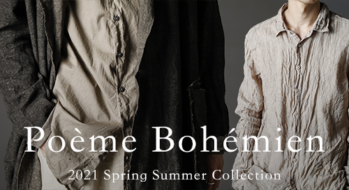 Poeme Bohemien 2021SS collection