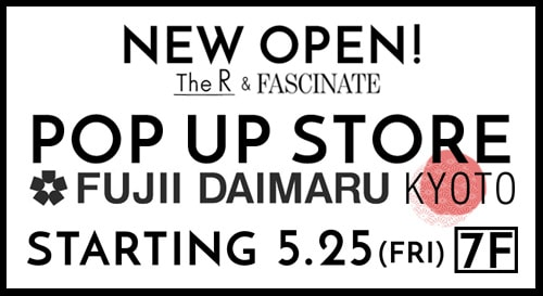 pop-up store The R | FASCINATE