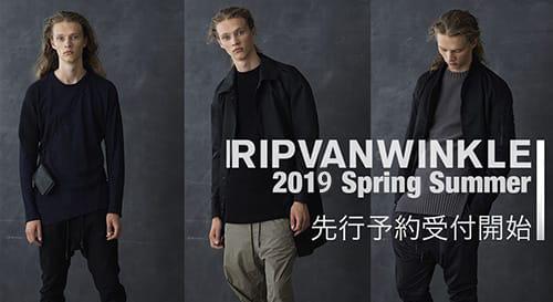 RIPVANWINKLE 19SS 予約