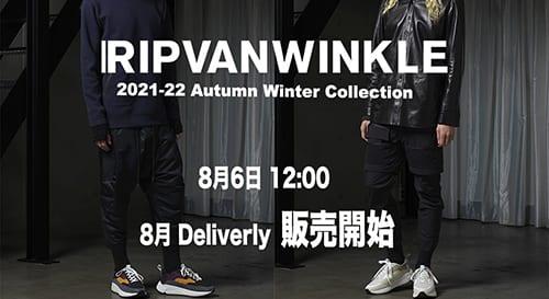 RIPVANWINKLE(リップヴァンウィンクル) 2021-22AWコレクション8月delivery 8月6日(金) 正午12時より販売開始!
