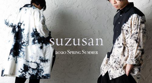 suzusan 2020SS Collection