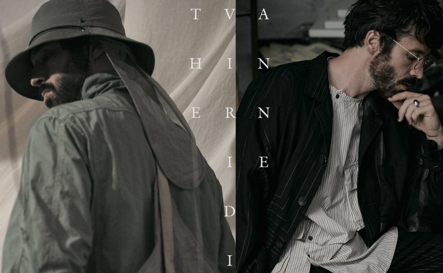 The Viridi-anne(ザ ヴィリジアン) 2021SS(春夏)コレクション