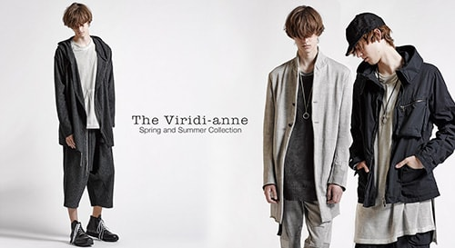 The Viridi-anne ss18 colection