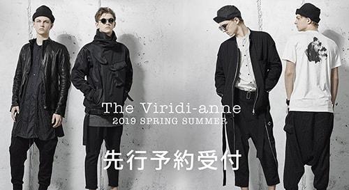 The Viridi-anne(ヴィリディアン) 19SS(春夏) コレクション 予約