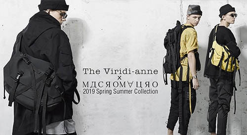 The Viridi-anne 19SS collection