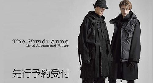 The Viridi-anne(ヴィリディアン) 2018-19AW(秋冬) コレクション 予約ページ