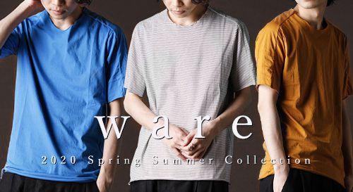 ware (ウェア) 2020SS(春夏) コレクション