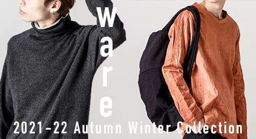 ware(ウェア) 2021-22AW(秋冬)コレクション