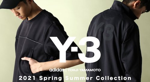 Y-3 2021SS collection