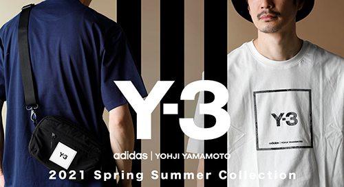 Y-3 (ワイスリー)2021SS(春夏)コレクション