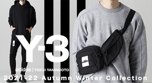 Y-3(ワイスリー) 2021-22 AW(秋冬)コレクション