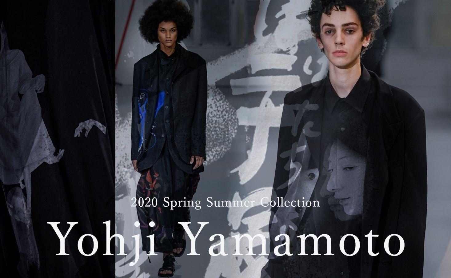 Yohji Yamamoto 2020SS(春夏) コレクション