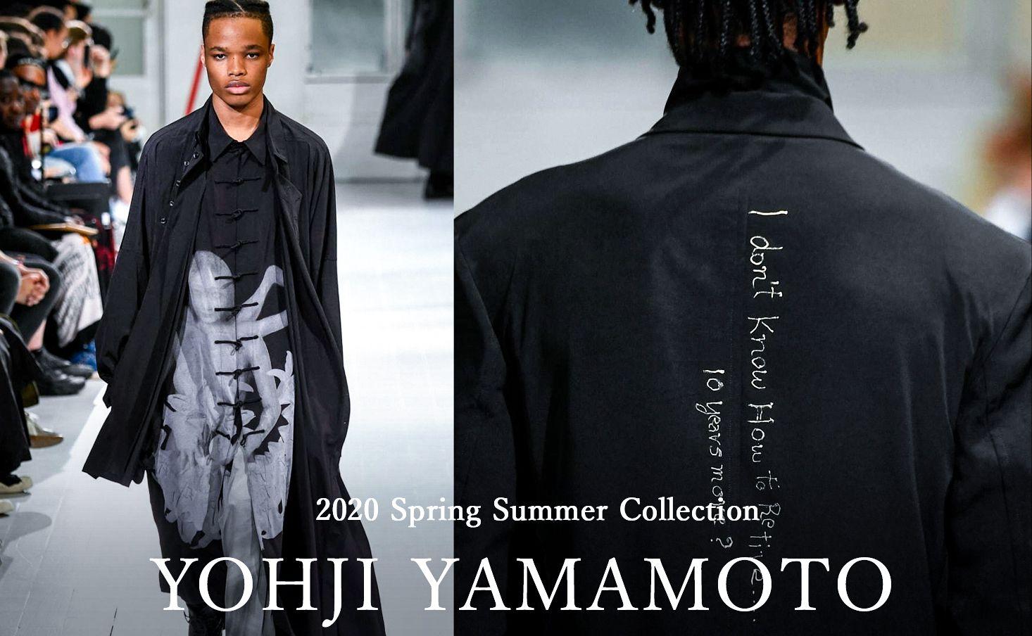 Yohji Yamamoto 2020SS Collection
