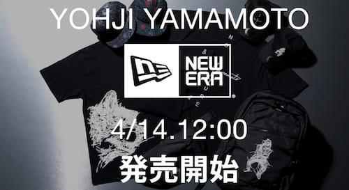 New Era(ニューエラ) × Yohji Yamamoto(ヨウジヤマモト)4月14日(水) 正午12時から販売開始