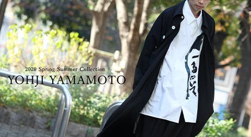 Yohji Yamamoto Homme 2020 spring summer Collection